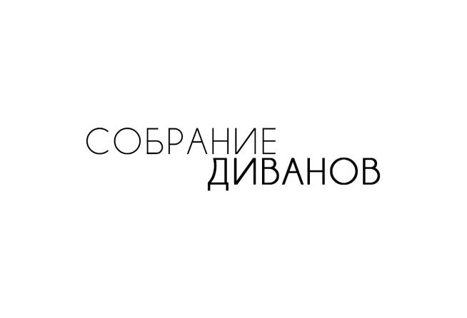 Мебель Собрание Диванов в ТЦ Юго-Запад