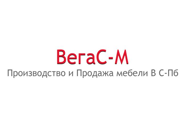 Мебель Вегас-М в СПб в ТЦ Юго-Запад