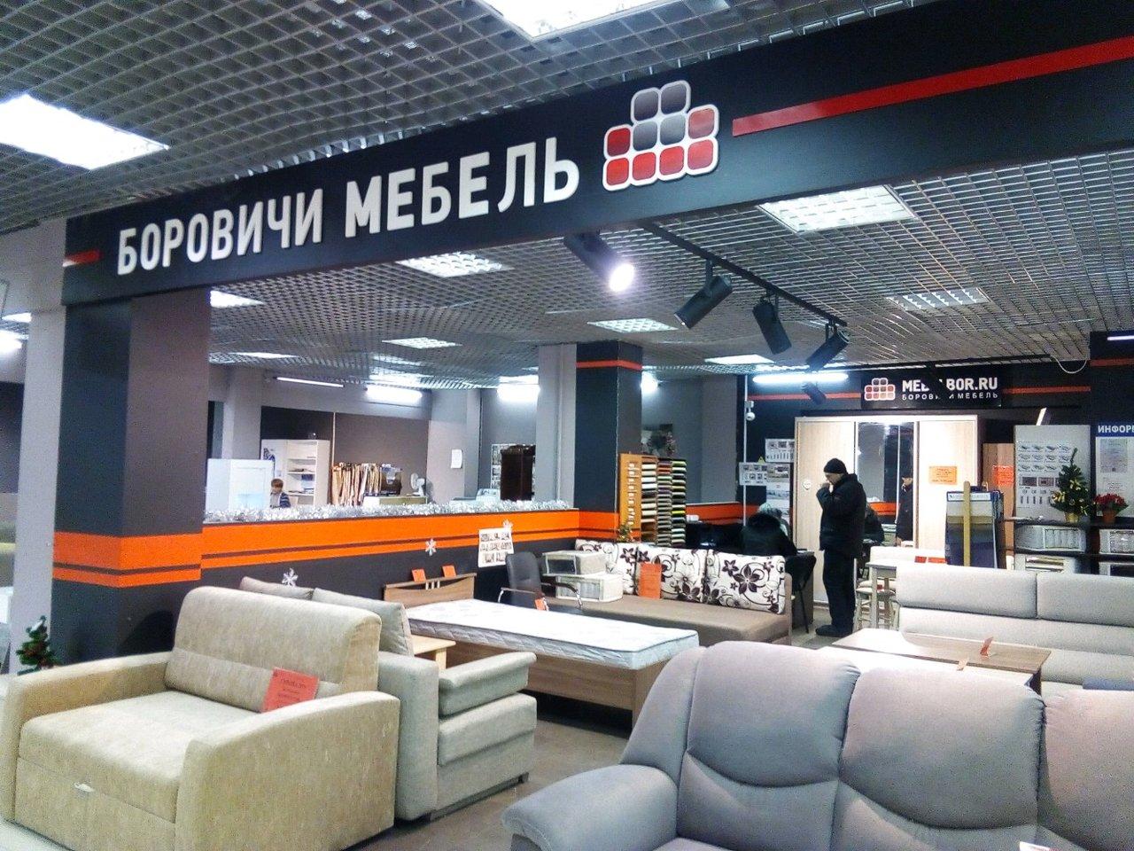 Боровичи мебель в ТЦ Юго-Запад