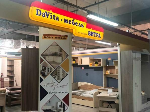 DaVita мебель в ТЦ Юго-Запад