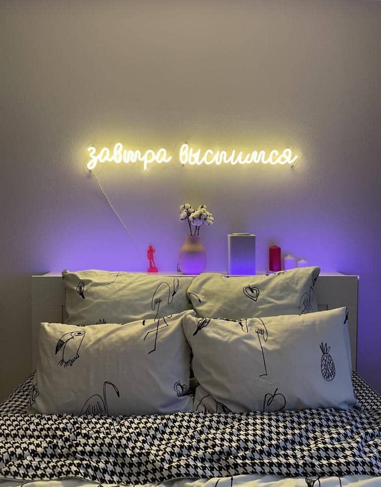 Неоновая подсветка в спальне